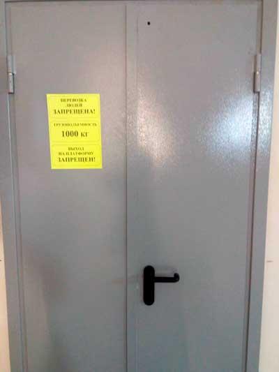 Грузовой лифт подъемник